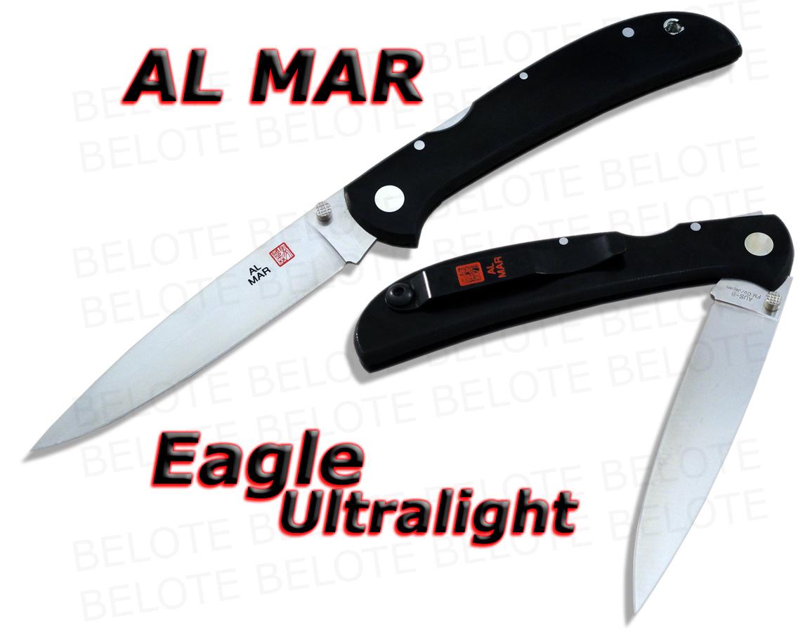 Al Mar Hawk Black Pearl