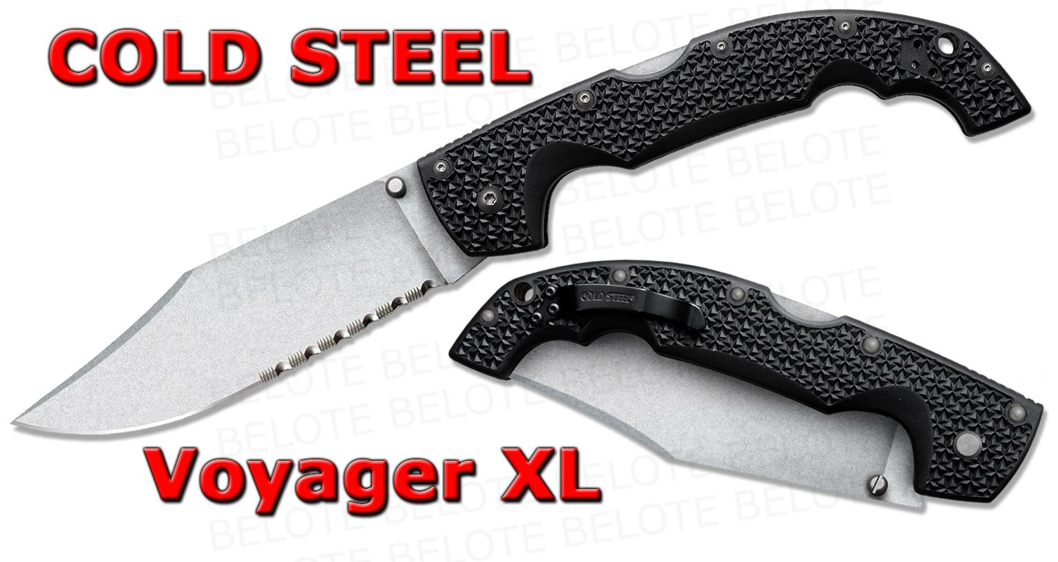 Cold Steel 2011 Voyager Xl Clip Point Serrated 29txch Ebay