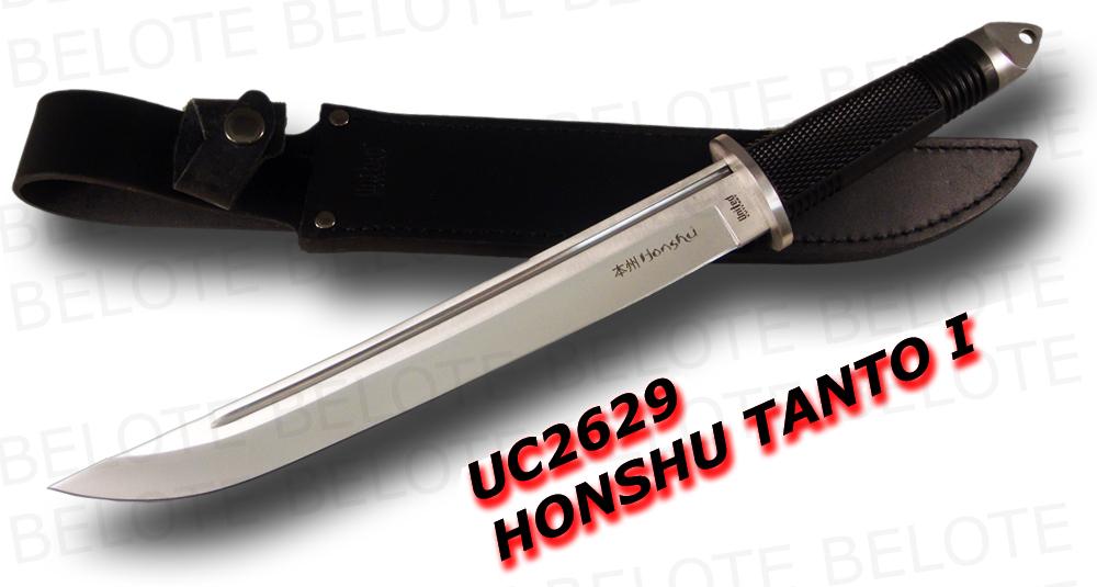 United Cutlery Honshu Full Tang Tanto I Sheath Uc2629 Ebay