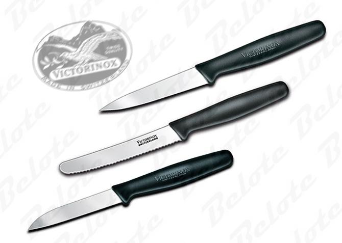 victorinox forschner 3 piece kitchen knife set 49890 ebay