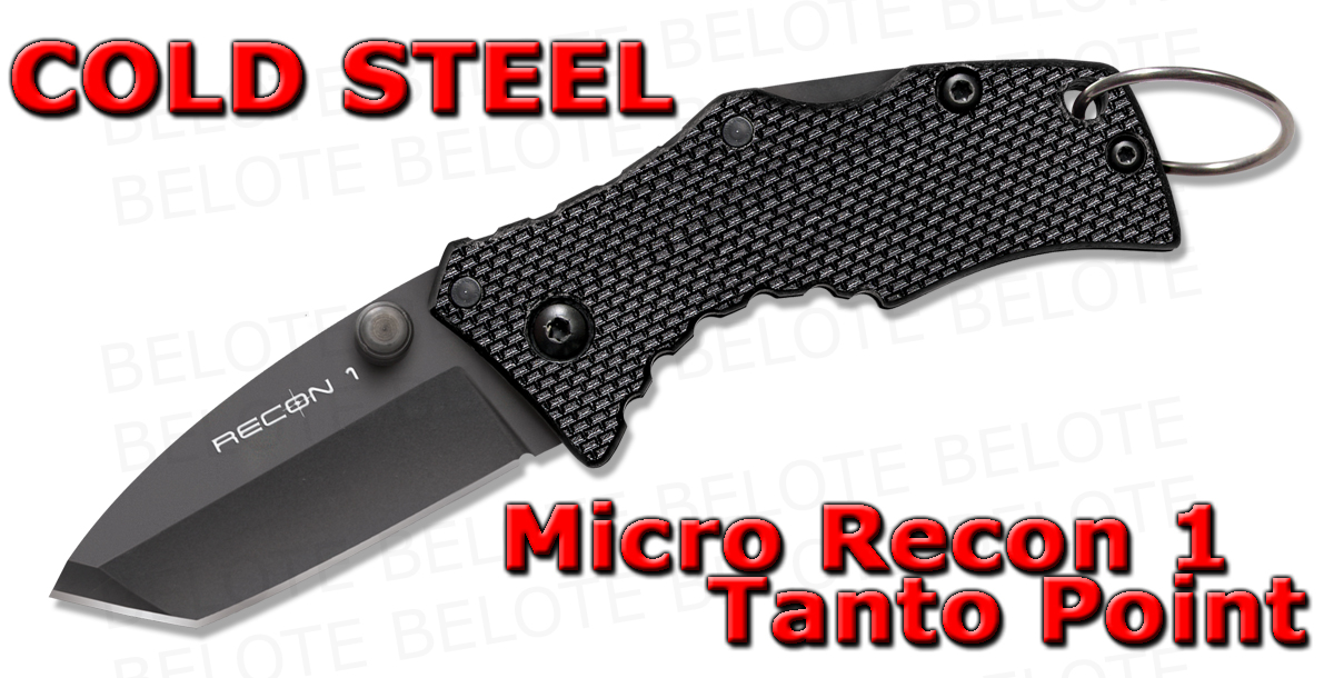 Cold Steel Micro Recon 1 Tanto Point Folding Knife Plain