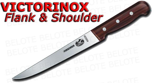Victorinox Forschner 8 Quot Flank Amp Shoulder Knife 40034 Ebay